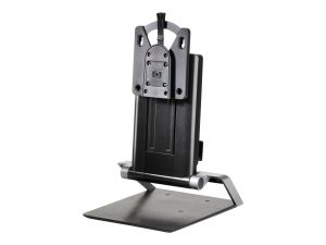 HP Integrated Work Center Stand monitor/desktop stand